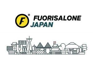 ミラノデザインウィーク - フォーリサローネの公式サイトの日本版Fuorisalone Japanがローンチ。