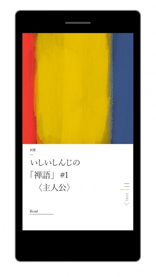 adf-web-magazine-the-kyoto-3