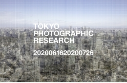adf-web-magazine-tokyo-photographic-research