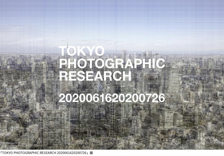 adf-web-magazine-tokyo-photographic-research