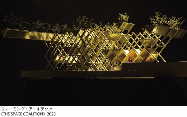 adf-web-magazine-yokohama-triennale-2020-1