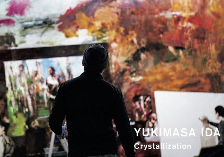adf-web-magazine-yukimasa-ida-crystallization