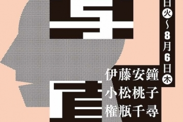 adf-web-magazine-1-wall