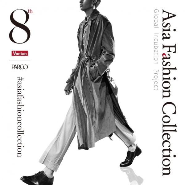 adf-web-magazine-afc-8th