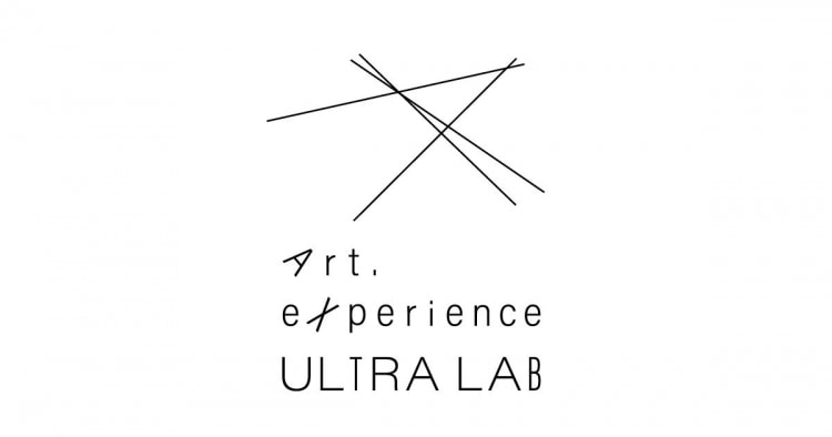 adf-web-magazine-ax-ultra-lab