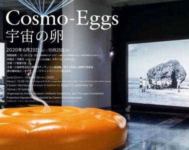 adf-web-magazine-cosmo-eggs-artizon-museum