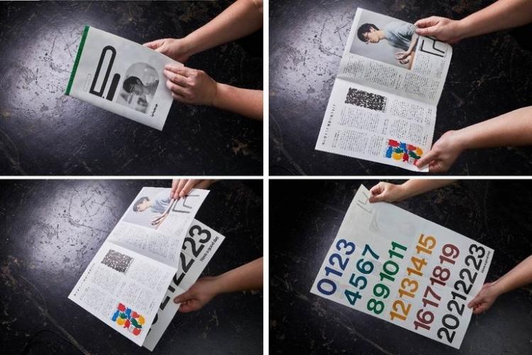 adf-web-magazine-d-land-paper-2