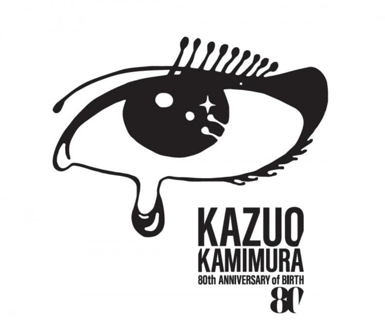adf-web-magazine-daikanyama-tsutaya-art-exhibition-manazashi