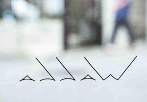 銀座 蔦屋書店 新進気鋭の現代アーティストらによるグループ展「WALLAby / ワラビー」を開催