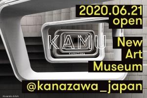 現代アート美術館「KAMU kanazawa」が金沢にオープン - レアンドロ・エルリッヒ、ステファニー・クエール、桑⽥卓郎らによる展⽰