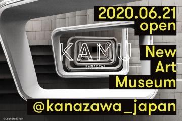 adf-web-magazine-kamu-kanazawa