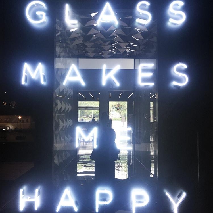 adf-web-magazine-shanghai-museum-of-glass-1