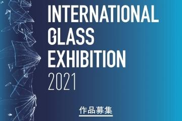 adf-web-magazine-toyama-glass-award-2021