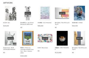 アート作品の共同保有プラットフォームを運営するANDARTがアート作品のセレクトストア「YOU AND ART」をローンチ