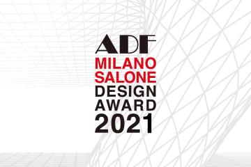 adf-web-magazine-adf-milano-salone-2021-milan-design-week