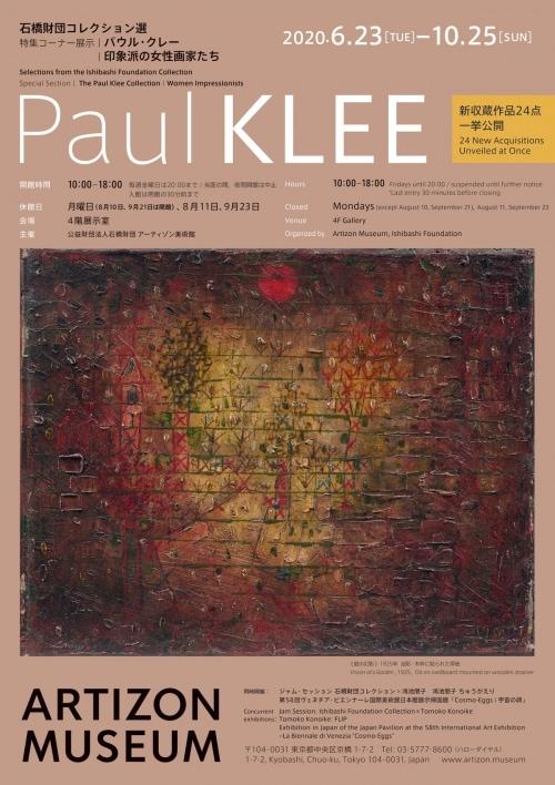 adf-web-magazine-artison-paul-klee-6