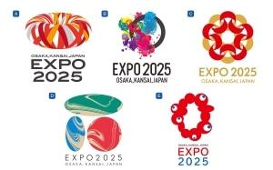 2025年日本国際博覧会(大阪・関西万博)ロゴマーク最終候補作品5作品を発表 - 候補作品への意見募集を期間限定で実施