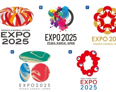 adf-web-magazine-expo-2025-osaka-kansai-japan