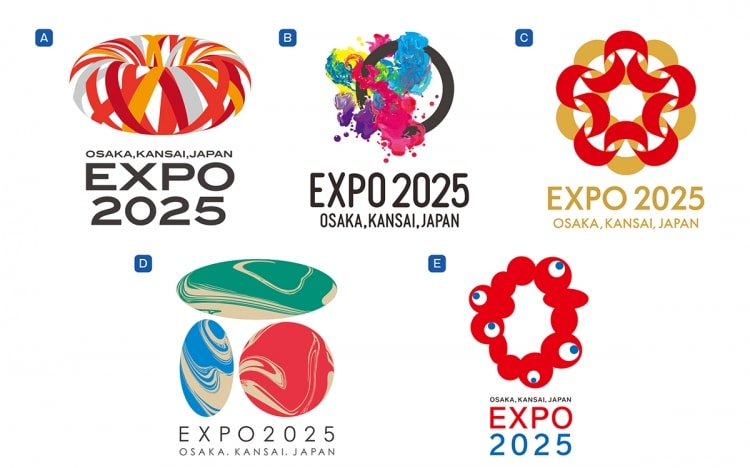 adf-web-magazine-expo-2025-osaka-kansai-japan