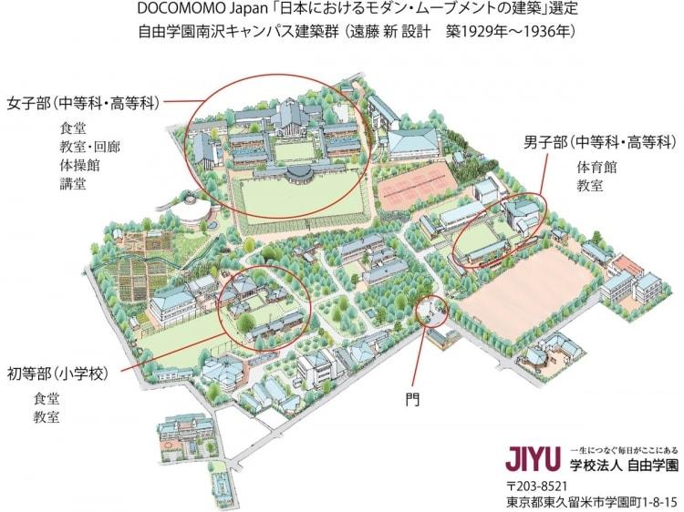 adf-web-magazine-jiyuu-gakuen-docomomo-1