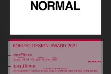 adf-web-magazine-kokuyo-design-award-2021