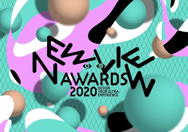 adf-web-magazine-newview-awards-2020