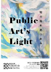 adf-web-magazine-nissan-award-yokohama-triennale-1