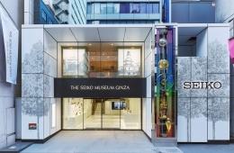 adf-web-magazine-seiko-museum-renewal