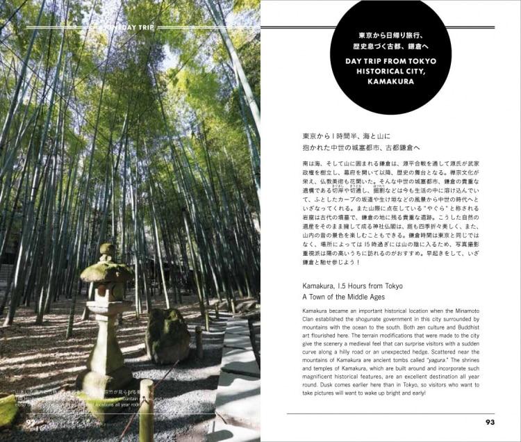 adf-webmagazine-tokyo-art-trip1