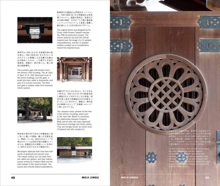 adf-webmagazine-tokyo-art-trip3