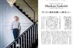 adf-web-magazine-bijiutsu-techo-post-capitalism-art-1