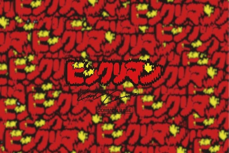 adf-web-magazine-bikkuriman-kosuke-kawamura