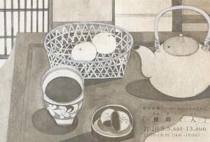 イラストレーター村松佑樹 個展「種蒔く人」開催 - BIOME KOBE