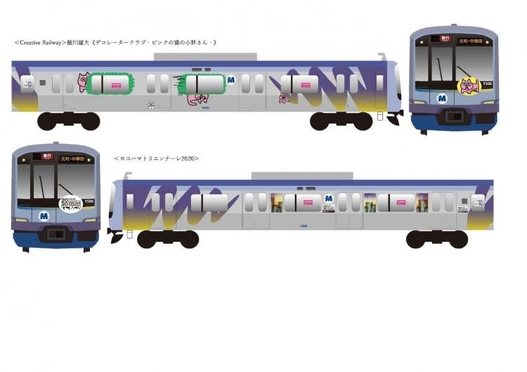 adf-web-magazine-creative-railway-yokohama-triennale-2020-1