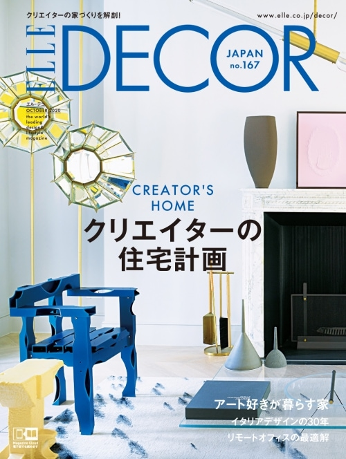 adf-web-magazine-elle-decor-1