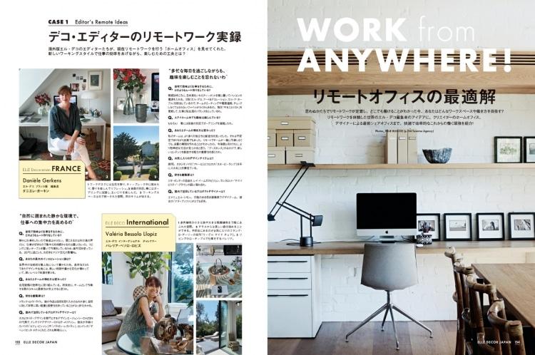 adf-web-magazine-elle-decor-3