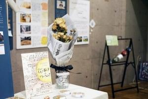 東京・阿佐ヶ谷にてウェブマガジンIDEAS FOR GOOD初の「Design for Good〜つながりのリ・デザイン展〜」が開催