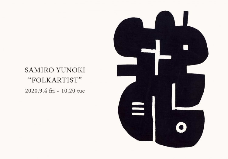 adf-web-magazine-idee-tokyo-yunoki-samiro