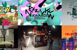 adf-web-magazine-new-view-awards-2020-1