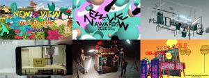 「NEWVIEW AWARDS 2020」の作品制作の刺激となるアーティストコラボ第2弾 ー AR5作品を公開