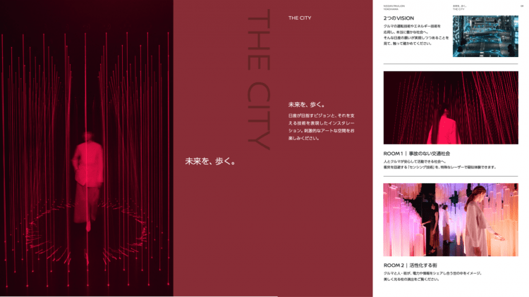 adf-web-magazine-nissan-pavillion-4