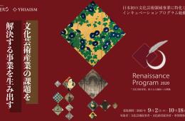 adf-web-magazine-renaissance-program-1