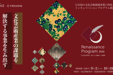 adf-web-magazine-renaissance-program-1