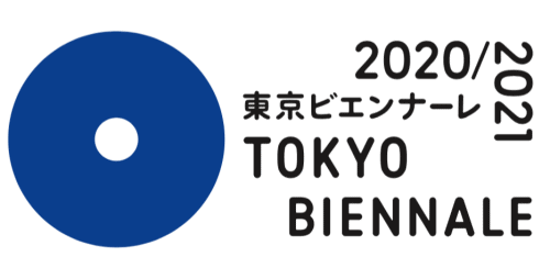 adf-web-magazine-sdgs-act5-tokyo-biennale-2020-1