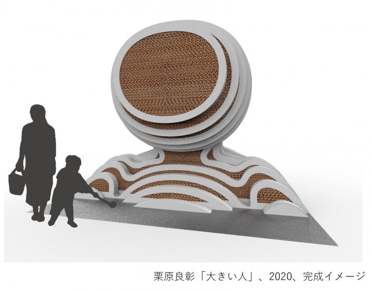 adf-web-magazine-sdgs-act5-tokyo-biennale-2020-2