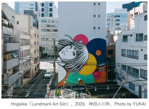 大丸有SDGs ACT5×東京ビエンナーレ2020/2021