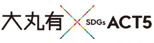 adf-web-magazine-sdgs-act5-tokyo-biennale-2020