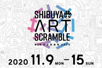 adf-web-magazine-shibuya-art-scrabmble-2020