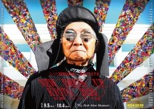 """孫の服を着た世界的ファッショニスタ「シルバーテツヤ」気鋭アーティストとコラボした作品展「SLVR.TETSUYA×Artists """"NEW DRESS UP""""」開催"""