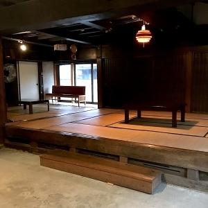 古民家での暮らしVol.2: 畳と古民家